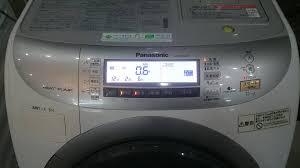 Máy giặt National báo lỗi U11, U12, U13, U14, U18 là lỗi gì? Cách xử lý