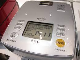 Bảng mã lỗi nồi cơm điện Mitsubishi nội địa Nhật, cao tần chính xác 100%