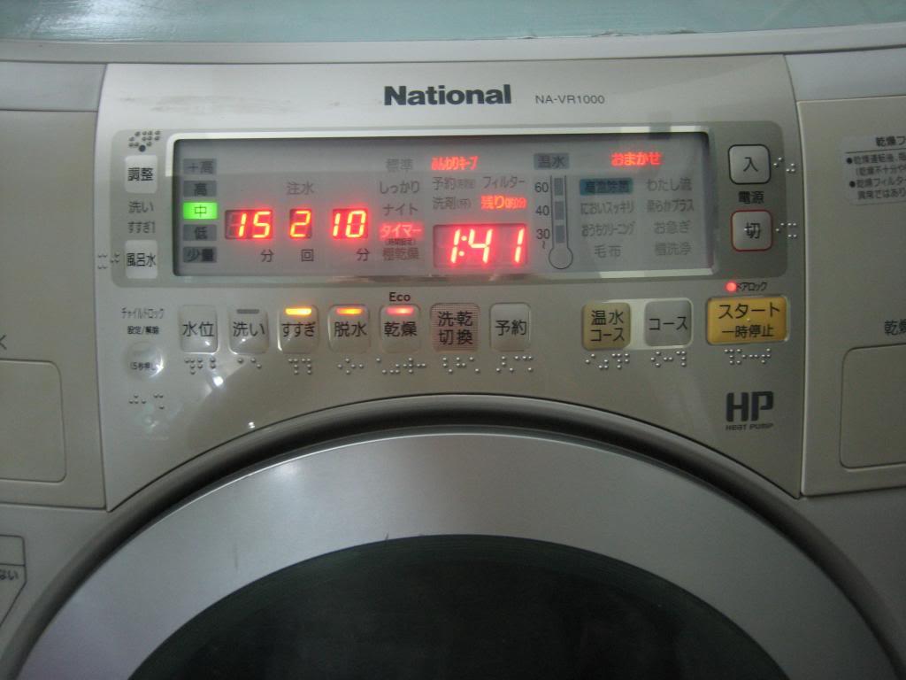 Máy giặt National báo lỗi H97 xử lý tại nhà triệt để 100% không tái phát