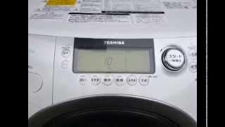 Nguyên nhân và cách khắc phục máy giặt Toshiba báo lỗi C1 chỉ 15 phút