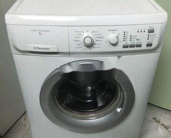 Máy giặt Electrolux báo lỗi E11 xử lý tại nhà triệt để 100%