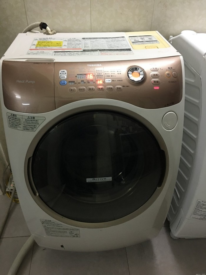 Máy giặt Toshiba báo lỗi EA là lỗi gì? Cách khắc phục từ A - Z
