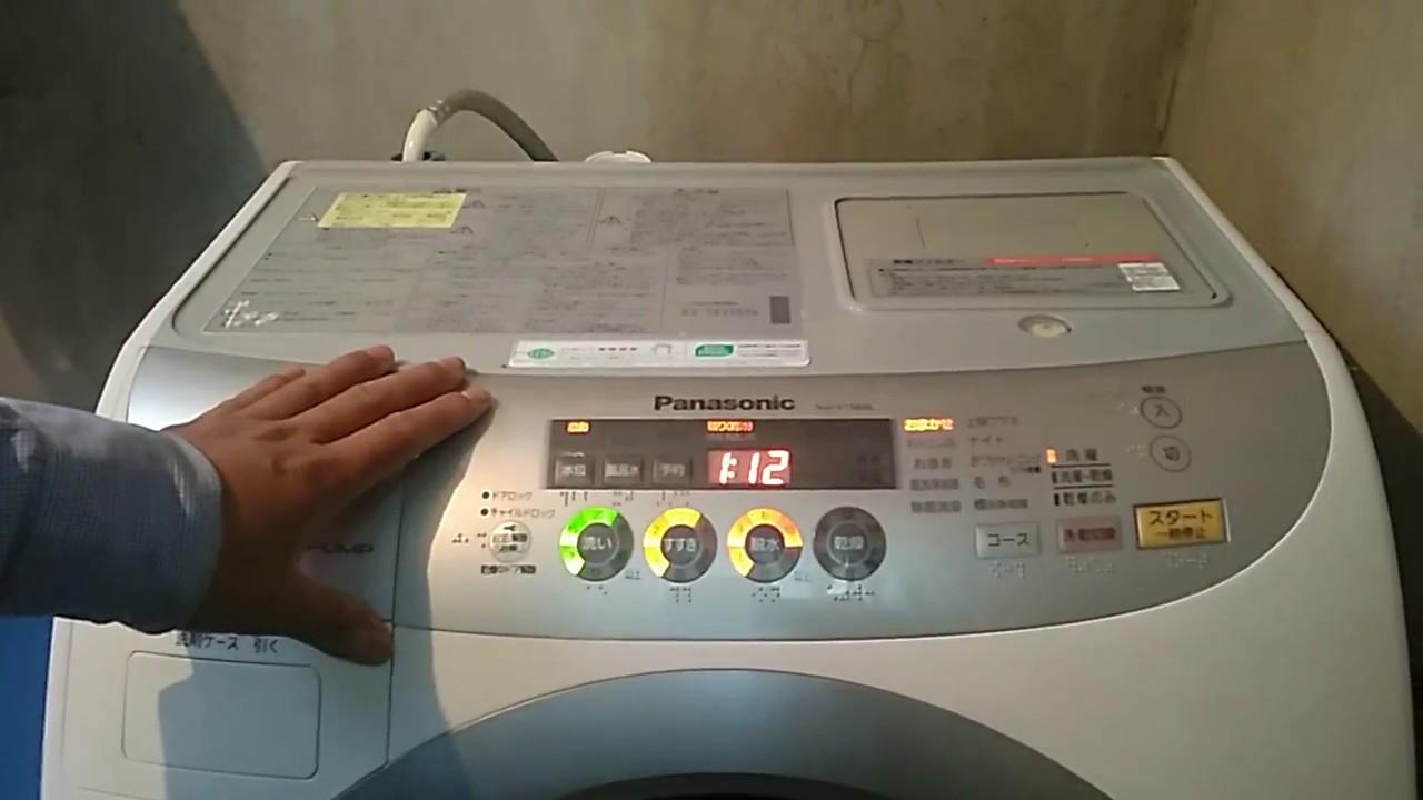 Cách sử dụng máy giặt National nội địa Nhật đúng cách