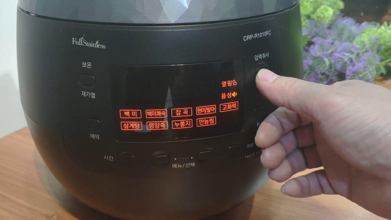 Cách sử dụng nồi cơm điện Cuckoo cao tần, nội địa Hàn Quốc từ A - Z