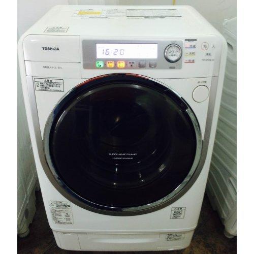 Máy giặt Toshiba báo lỗi CP khắc phục đơn giản tại nhà chỉ 30 phút