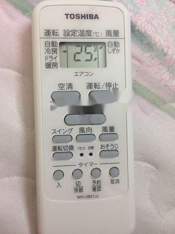 Cách sử dụng điều khiển điều hòa Toshiba nội địa Nhật từ A - Z