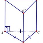 Lăng trụ tam giác đều: diện tích, thể tích lăng trụ tam giác đều chuẩn 100%